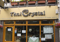 Westow Hill Shops Bars Amp Restaurants