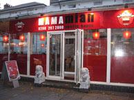 Indian Restaurant Lewisham High Street